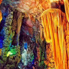 Пещера Камышовой Флейты, Китай