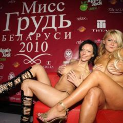 Конкурс Мисс грудь Беларуси 2010 года