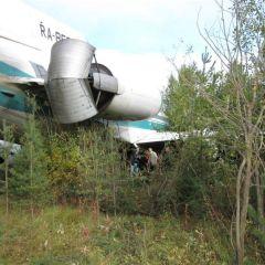 Аварийная посадка Ту-154М АК