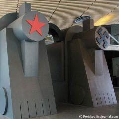 Таллинский Музей оккупации