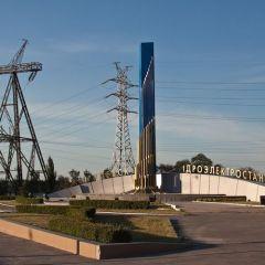 РусГидро в городе Жигулевск