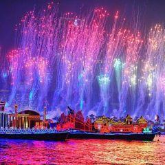 Открытие Азиатских игр в Китае