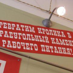 Музей-квартира Сергея Мироновича Кирова