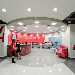 Необычный офис: Компания ABBYY