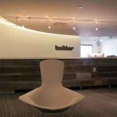 Офис Twitter в Сан Франциско