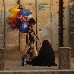 Ирак от Кэролина Коула