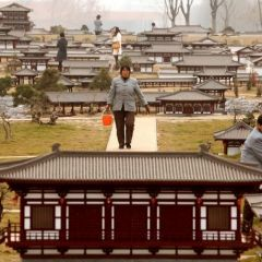 Дворец Дамин от династии Тан