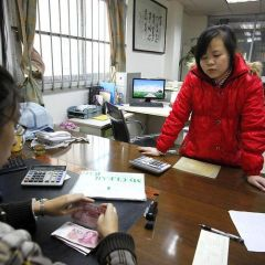 Миграция в Китае