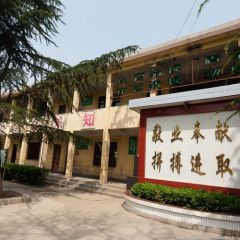 Экскурсия в китайскую школу