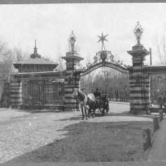 Харьковский Политехнический Институт в XIX веке