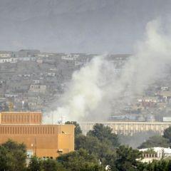 Афганистанский конфликт
