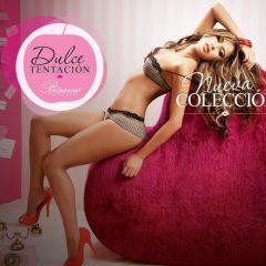 Колумбийская красотка в рекламе нижнего белья