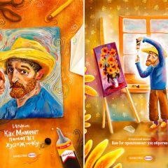 Веселые иллюстрации питерского художника