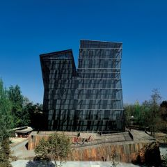 Башня чилийского университета