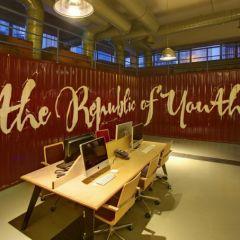 Интерьер офиса для агентства маркетинга