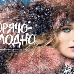 «Русский колорит» в журнале Allure Russia