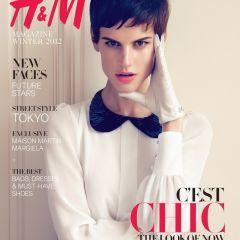 Стильные фото в журнале H&M Magazine