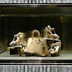 Очередной бутик Prada в солнечном Майами
