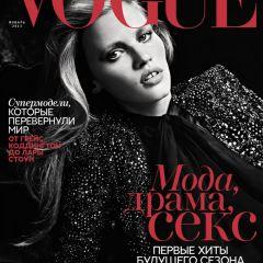 Фотосессия для Vogue Russia от Hedi Slimane