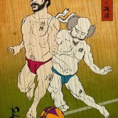 Японские картинки Yu Suda