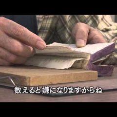 Японец превращает старые книги в совершенно новые