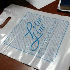 Печать на пакетах: эффективная и недорогая реклама
