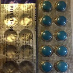 Дапоксетин: мужские проблемы больше не будут вас беспокоить