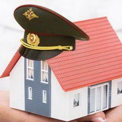 Военная ипотека: свое жилье уже через несколько лет