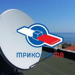 Триколор ТВ: множество каналов в лучшем качестве